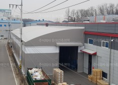 건물 연결형(반 돔형  14m×54m×6m)